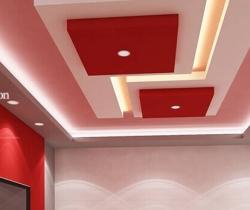 simple false ceiling designs images
